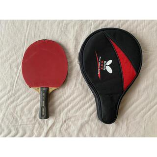 ティーエスピー(TSP)の卓球 ラケット(卓球)