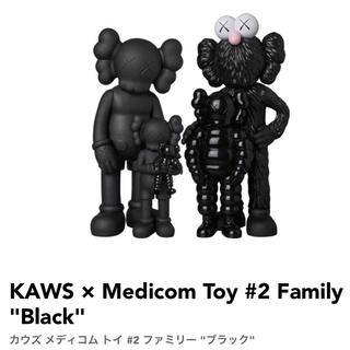 MEDICOM TOY - 【新】#2 KAWS FAMILY BLACK Kaws Tokyo First