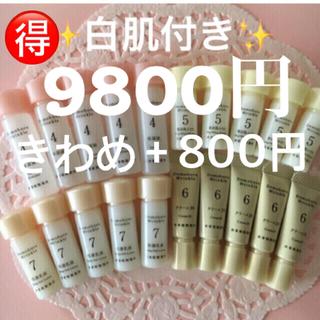 ドモホルンリンクル - ドモホルンリンクル基本4点 保湿液 美活肌エキス クリーム20  保護乳液