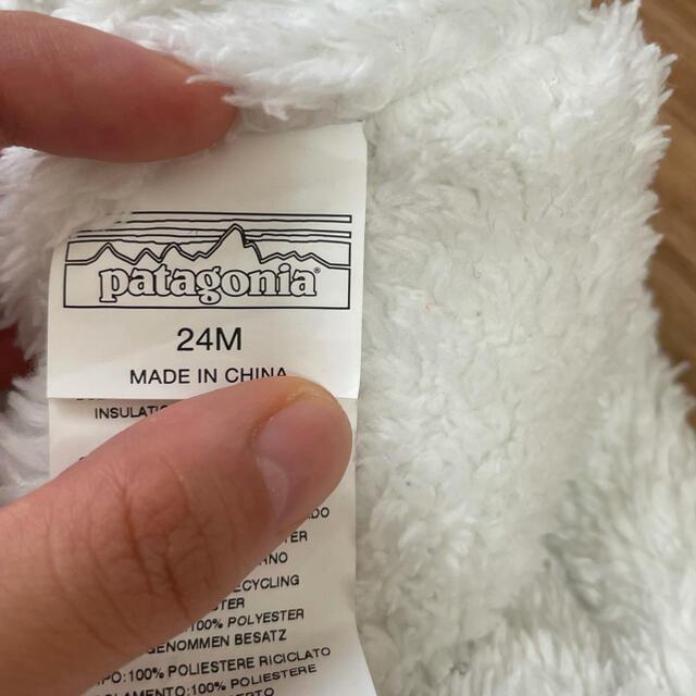 patagonia(パタゴニア)の10/4までkyo05様専用◯パタゴニア リバーシブルビーニー 24m キッズ/ベビー/マタニティのこども用ファッション小物(帽子)の商品写真