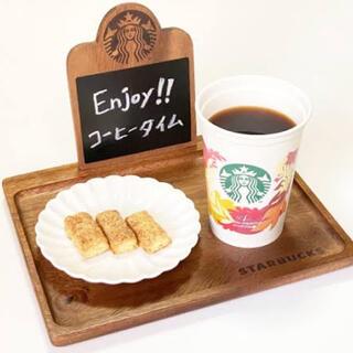 スターバックスコーヒー(Starbucks Coffee)の新品 スターバックス ウッドトレー(収納/キッチン雑貨)