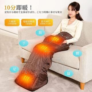 a314 足入れヒーター 足温器 電気 1~6時間タイマー 丸洗い可能 省エネ (電気毛布)