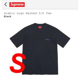 Supreme - supreme シュプリーム  arabiclogo アラビックロゴ tシャツ