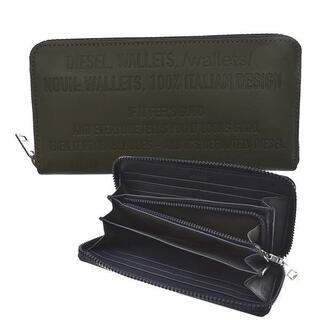 ディーゼル(DIESEL)の新品未使用 DIESEL ラウンドファスナー財布 レザー KHAKI(長財布)