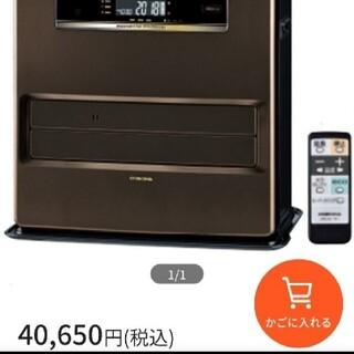 コロナ(コロナ)の2019年コロナ新品同様(ファンヒーター)