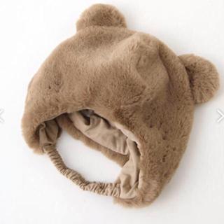 petit main - 未使用 プティマイン モコモコくまさん帽子 サイズ48