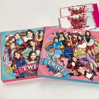 ウェストトゥワイス(Waste(twice))のTWICE Candy Pop(K-POP/アジア)