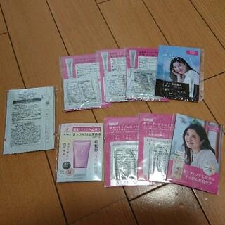 シセイドウ(SHISEIDO (資生堂))の純白専科サンプルセット(サンプル/トライアルキット)
