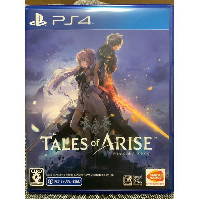 PlayStation4(プレイステーション4)のテイルズ オブ アライズ PS4 エンタメ/ホビーのゲームソフト/ゲーム機本体(家庭用ゲームソフト)の商品写真