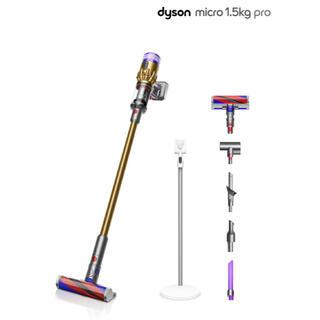Dyson - SV21FF pro ダイソン Dyson Micro 1.5kg Pro