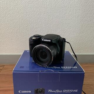 Canon - Canon Power Shot SX510HS おまけ付き