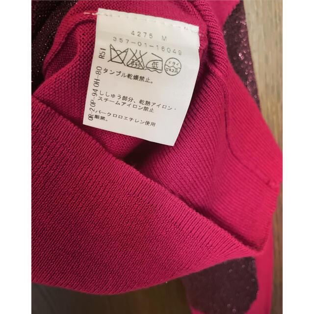 Vivienne Westwood(ヴィヴィアンウエストウッド)の美品VivienneWestwood 薄手カーディガン レディースのトップス(カーディガン)の商品写真