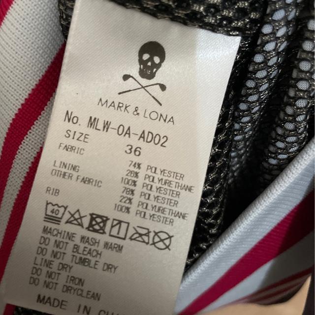 MARK&LONA(マークアンドロナ)のマークアンドロナ  スポーツ/アウトドアのゴルフ(ウエア)の商品写真