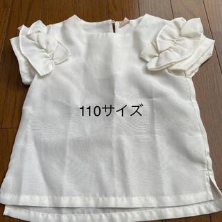 petit main - プティマイン カットソー 110サイズ