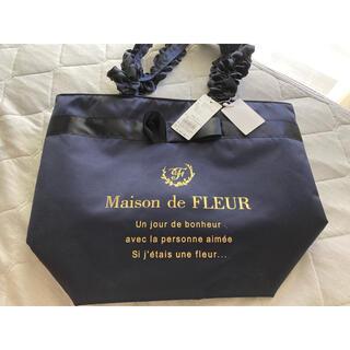 メゾンドフルール(Maison de FLEUR)のMaison de FLEUR フリルハンドルトートバッグ(トートバッグ)