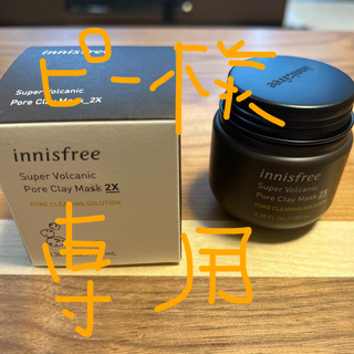 Innisfree - 新品未使用 イニスフリー クレイマスク 2x