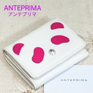 ANTEPRIMA - 新品 アンテプリマ パンダ ウォレット 三つ折り財布 牛革 ピンク 未使用正規品