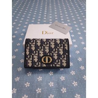 ディオール(Dior)の❣国内即発❀コインケース☀ディオール 財布 二つ折り 大人気☆ レディース(財布)