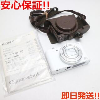 SONY - 超美品 DSC-WX500 ホワイト