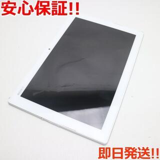 ソニー(SONY)の美品 au SOT31 Xperia Z4 Tablet ホワイト (タブレット)