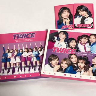 ウェストトゥワイス(Waste(twice))のTWICE One more time(K-POP/アジア)
