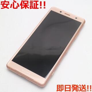 ソニー(SONY)の超美品 SO-05K ピンク SIMロック解除済み(スマートフォン本体)