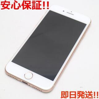 アイフォーン(iPhone)の新品同様 SIMフリー iPhone8 64GB ゴールド (スマートフォン本体)