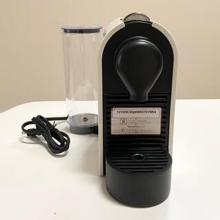 ネスレ(Nestle)のNespressoUネスプレッソユーコーヒーメーカーマシーン(エスプレッソマシン)