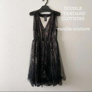 ダブルスタンダードクロージング(DOUBLE STANDARD CLOTHING)のDOUBLE STANDARD CLOTHING ワンピース(ひざ丈ワンピース)