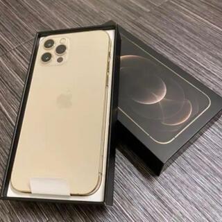 Apple - 最終値下げ iPhone12 Pro ゴールド 256GB SIMフリー