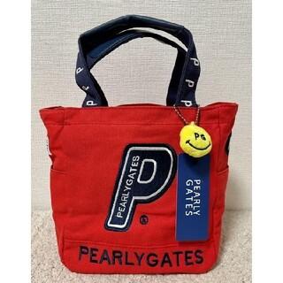 パーリーゲイツ(PEARLY GATES)のPEARLY GATES ゴルフカートバック トートバック新品未使用品(バッグ)