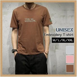 刺繍ロゴ オシャレで可愛い ユニセックスロゴ入りTシャツ☆