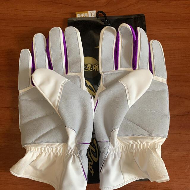 MIZUNO(ミズノ)のミズノプロ 走塁用手袋×2 スポーツ/アウトドアの野球(ウェア)の商品写真