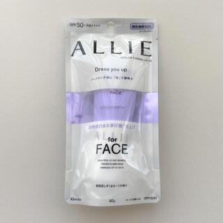 ALLIE - アリィー カラーチューニングUV PU パープルカラー 40g