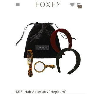 """FOXEY - 【新品】FOXEY Hair Accessory """"Hepburn"""" ブラック"""