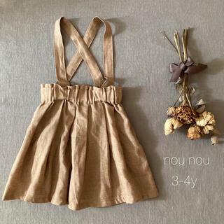 韓国子供服 nou nou 𖤣 ニュアンス秋色↟⍋ 吊りスカート*̩̩̥୨୧˖
