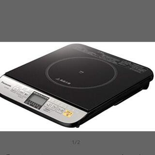 パナソニック(Panasonic)のIHクッキングヒーター Panasonic KZ-PH33-K(調理機器)