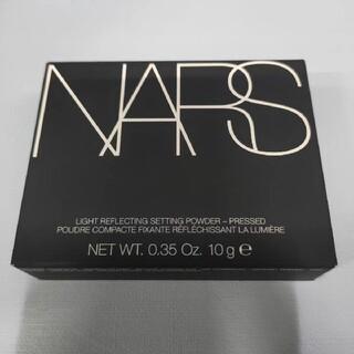 NARSライトリフレクティングセッティングパウダー プレスト 10g