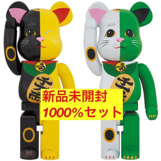 MEDICOM TOY(メディコムトイ)のBE@RBRICK 招き猫 白×緑 1000%/黒×黄 1000% エンタメ/ホビーのフィギュア(その他)の商品写真