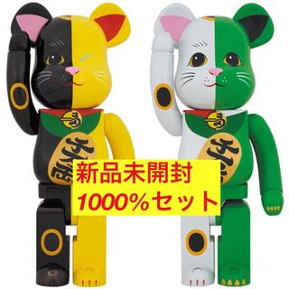 MEDICOM TOY - BE@RBRICK 招き猫 白×緑 1000%/黒×黄 1000%