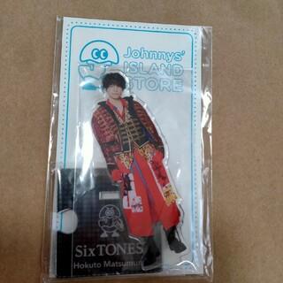 Johnny's - SixTONES 松村北斗 アクリルスタンド 第3弾