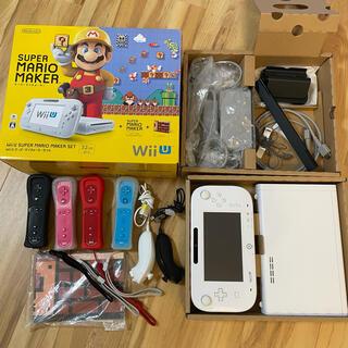 Wii U - 美品 WiiU スーパーマリオメーカー+コントローラー4つセット 購入額約4万円