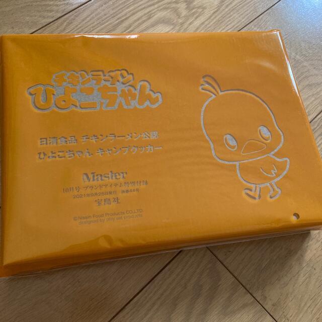日清食品(ニッシンショクヒン)のチキンラーメン ひよこちゃん キャンプクッカー エンタメ/ホビーのおもちゃ/ぬいぐるみ(キャラクターグッズ)の商品写真