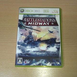 エックスボックス360(Xbox360)のBattlestations Midway(家庭用ゲームソフト)