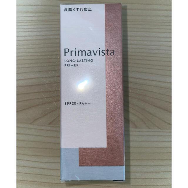 Primavista(プリマヴィスタ)のプリマヴィスタ スキンプロテクトベース レギュラー 25ml コスメ/美容のベースメイク/化粧品(化粧下地)の商品写真