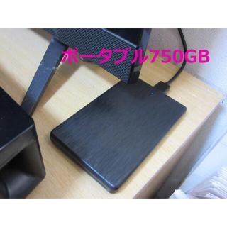 バッファロー(Buffalo)の外付けハードディスク 750GB/新品ケース/外付けHDD/USB3.0(PC周辺機器)