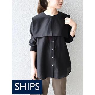 SHIPS for women - 【新品タグ付】SHIPS for women シアーアタッチドカラーシャツ