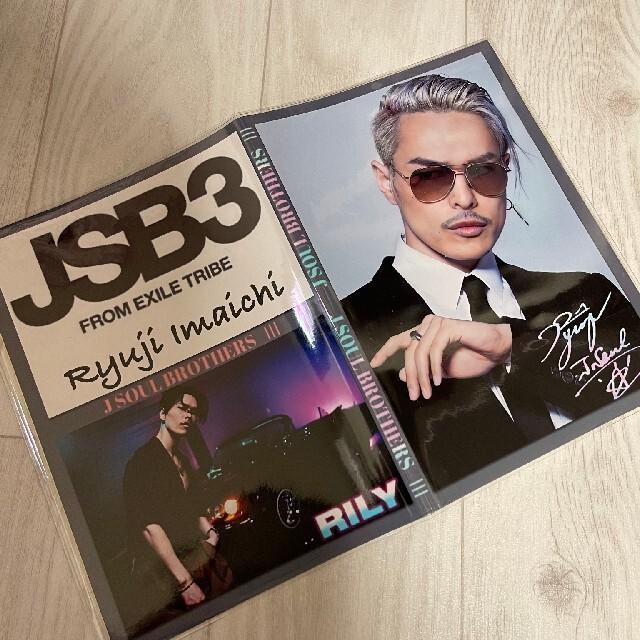 三代目 J Soul Brothers(サンダイメジェイソウルブラザーズ)の今市隆二*スケジュール帳 エンタメ/ホビーのタレントグッズ(ミュージシャン)の商品写真