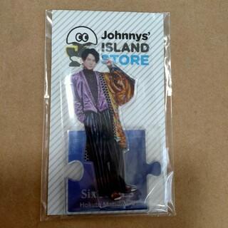 Johnny's - 松村北斗 アクリルスタンド 第1弾 SixTONES