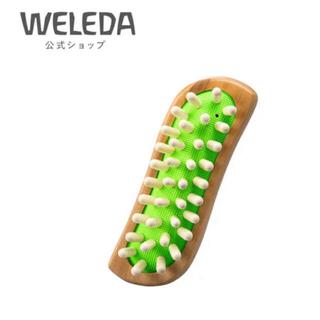 ヴェレダ(WELEDA)のWELEDA ボディシェイプブラシ(ボディマッサージグッズ)
